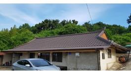 서천농가주택지붕개량공사
